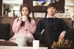 Zhao Li Ying and Hans Zhang are Adorable in the Rom-com C-drama Boss & Me Zhao Li Ying, Boss Me, Chinese Movies, Thai Drama, New Trailers, Drama Series, Asian Actors, In My Feelings, Actors & Actresses