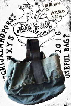 tomizawa kyoko My Bags, Purses And Bags, Boho Bags, Craft Bags, Black Leather Bags, Denim Bag, Quilted Bag, Sewing Accessories, Knitted Bags
