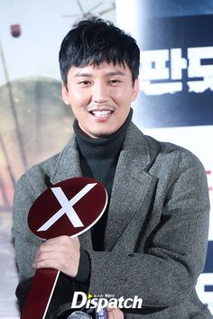 Kim Nam-gil (김남길) - Picture @ HanCinema :: The Korean Movie and Drama Database