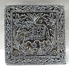 INDIAN WOODEN HAND CARVED TEXTILE PRINTING FABRIC BLOCK STAMP FINE ELEPHANT