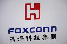 Foxconn Subsidiary Debuts Blockchain-Powered Supply Chain Platform - CoinDesk {bitcoin earn|bitcoin mining|bitcoin trading!bitcoin platform}