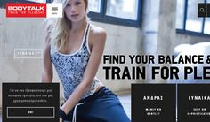 Bodytalk - Αθλητικά Ρούχα | Online Καταστήματα - Webfly