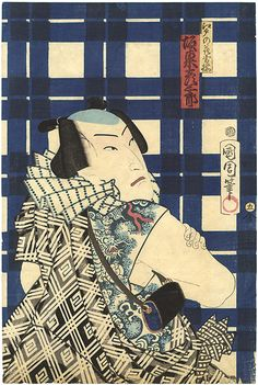 Flowers of Edo : Series of Chivalrous Men Series, Kabuki Actor Bando Hikosaburo by Kunichika / 江戸の花勇揃 坂東彦三郎 国周 Japanese Woodcut, Traditional Japanese Art, Japanese Artwork, Japan Art, Old Art, Woodblock Print, Illustration Art, Kimono, Graphics