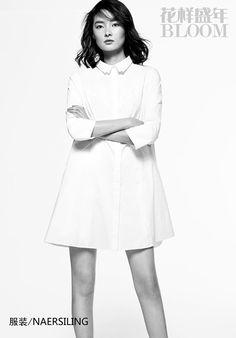 The international supermodel--Miaobin Si