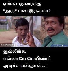 ஏஙக மதரகக தர பஸ இரகக   Enga maduraikku thuru bus irukka  MEMES Tamil Memes