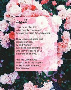 The most beautiful gift you could give is DUA. Beautiful Names Of Allah, Beautiful Islamic Quotes, Islamic Inspirational Quotes, Islamic Qoutes, Beautiful Words, Quran Verses, Quran Quotes, Wisdom Quotes, Quran Sayings