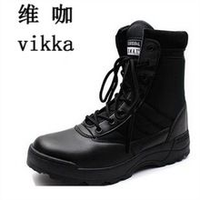 US $28.05 2017 Men Army Boots Mens Military Desert Boot SWAT Combat Boots Spring Autumn Breathable Ankle Boots Men Botas Top Quality. Aliexpress product