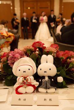 Miffy, Wedding Ideas, Creative, Wedding Ceremony Ideas