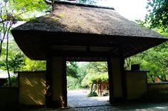 伊賀 in Japan Mie