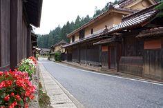 Shimotani, Fukiya in Takahashi, Okayama prefecture