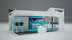 SVERDRUP STEEL exhibition stand (Norway )design by Malets NazarGM design group
