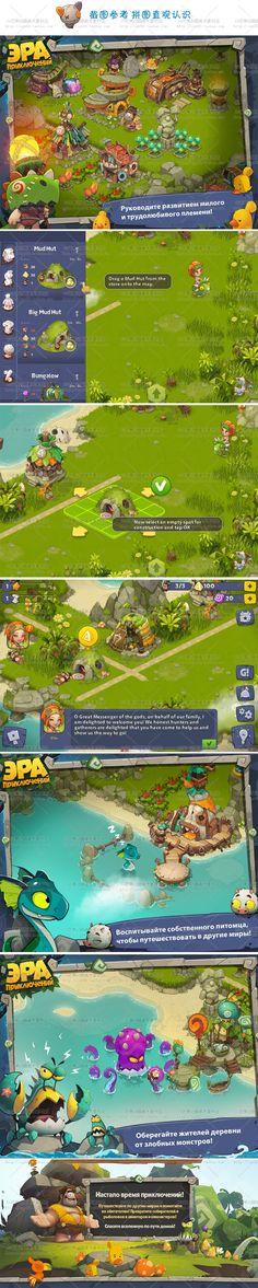 【游戏美术素材】俄罗斯手游《石器大冒险》可爱Q版UI素材/场景元素/房屋/地表