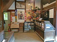 DAY 16 : Yanensen - Sake Store Old Yoshidaya  , Tokyo  #Japan #Tokyo #Yanensen