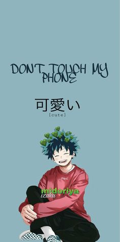 Anime Lock Screen Wallpapers, Dont Touch My Phone Wallpapers, Anime Backgrounds Wallpapers, Anime Wallpaper Phone, Haikyuu Wallpaper, Hero Wallpaper, Cute Backgrounds, Animes Wallpapers, Cute Wallpapers