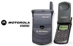 Motorola StarTAC (130)
