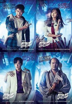 Let's Fight Ghost 2016 – الدراما الكورية {لنتقاتل أيتها الشبح} تقرير + حلقات مترجمة