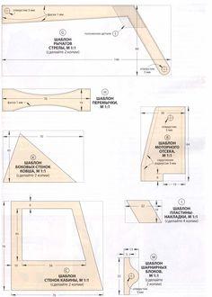 Детская игрушка из дерева своими руками Wood Toys Plans, Floor Plans, Diagram, Map, How To Plan, Activity Toys, Manualidades, Wooden Toys, Location Map