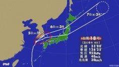 備えあれば憂いなしということで台風18号の接近に伴いベランダの植木などを室内に入れ台風対策は万全にしましたが今回もまたまた福岡は台風が逸れてくれたようですね  しかし5日の午前5時を過ぎた頃から少し雨が降って来ていますが風はまったくと言ったところですニュースでは九州北部は午前9時頃から激しい雨が降ると予測されていますので通勤や通学には十分に気をつけましょう  台風18号 今後の進路や避難情報また被害情報や大雨への対策などについてはNHKオンラインニュースの特設ページで公開されていますのでご覧ください  NHK NEWS WEB http://ift.tt/2dGTbhW