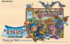 dragon quest monsters!