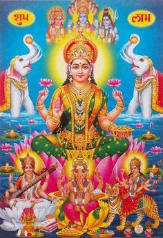 Kamala Lakshmi Maa, Saraswati Ganesh Durga (via ebay: Indian_ash)