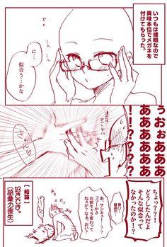 トレス素材 (@gentei_sozai) さんの漫画   8作目   ツイコミ(仮) Hand Drawing Reference, Drawing Reference Poses, Anime Drawings Sketches, Funny Drawings, Hand Drawings, Comic Drawing, Manga Drawing, Anatomy Drawing, Anime Hand