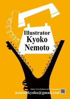 #childrensbook #bookillustration #forkids #crocodile #illustration #poster