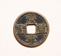 Copper Coin, Gold Style, Reign, Coins, It Cast, History, Historia, Rooms, Royalty