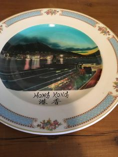 Vintage Hong Kong Plate  Back is marked Double Phoenix Nikko-Ironestone Good vintage condition no chips or breaks. Standard Wear  Measures:  9 7/8 inch diameter  We are happy to combine shipping if you are interested in more than one item. Shipping is calculated by ETSY according to your specific zip code, but we also refund shipping overages beyond $2.00 For more great vintage finds including more collectable plates and Christmas items visit our shop: www.etsy.com/thisoldnest  We want all…