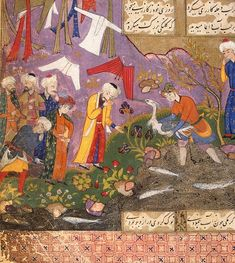 "Persian, 1587, Manuscript 'Silsilat Al-Dhahhab' by Jami ""I suspect that should say, ""Catching a Crane"".  Shows Undeware"