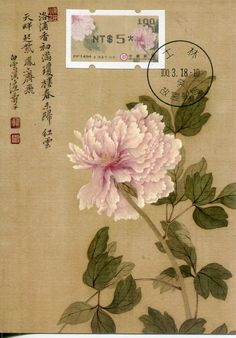 Ancient Chinese Painting from National Palace Museum, Peonies by Yun Shou-Ping, Qing Dynasty # mail art Korean Painting, Japanese Painting, Chinese Painting, Japanese Art, Peony Painting, Silk Painting, Chinese Prints, China Art, Plant Illustration