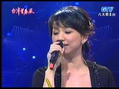 蔡幸娟_淚的小雨(200711) (+playlist)