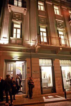 Μουσείο Άλεξ Μυλωνά - Μακεδονικό Μουσείο Σύγχρονης Τέχνης