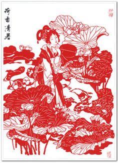 Oriental Paper Cutting Art(S) Producer China - China . Chinese Paper Cutting, Paper Art, Paper Crafts, Chinese Festival, Japan Shop, Creative Box, China Art, Traditional Art, Folk Art
