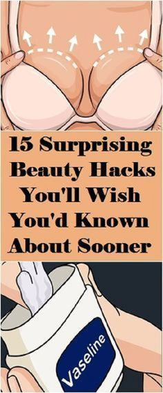 Beauty-hacks are methods in make-up, about which nothing is written in the description of the means or instructions on its packaging. These are the tricks about the existence of which you can learn…