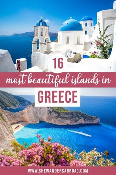 Greek Islands Vacation, Greece Vacation, Greece Travel, Greek Islands To Visit, Best Greek Islands, Europe Travel Tips, Travel Goals, European Travel, Travel Guides