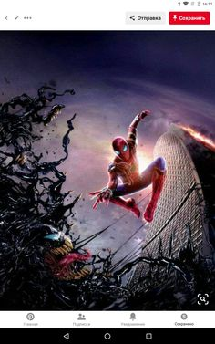 A list of Every Spider-Man Ranked. A must read for Tom Holland, Andrew Garfield & Tobey Maguire fans who played the role of Spiderman in the movies. Spider Man Vs Venom, Spider Man 2018, Spiderman Spider, Amazing Spiderman, Marvel Comics, Marvel Art, Marvel Heroes, Marvel Avengers, Every Spider Man