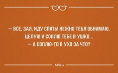 25 «аткрыток» о настоящих чувствах