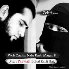 My Beauty Is For My Husband To See Not The World ™ — ways to keep the love of your husband Behave. Beautiful Love Quotes, Beautiful Islamic Quotes, Romantic Love Quotes, Boy Quotes, Sassy Quotes, Couple Quotes, Couple Pics, Attitude Shayari, Attitude Quotes