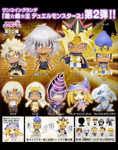 Yu-Gi-Oh Duel Monsters Vol. 2 Trading Figures