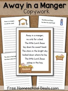 "Free ""Away in a Manger"" copywork"