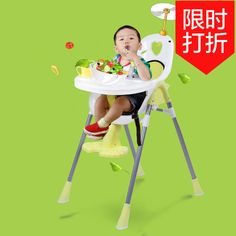 宝宝吃饭餐椅多功能婴儿学坐椅便携儿童餐桌椅小孩就餐凳正品包邮