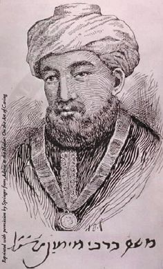 moses maimonides cure