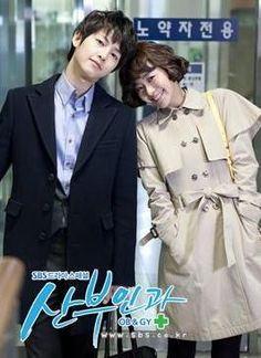 Song Joong Ki as Ahn Kyung Woo [10] - official stills. With Lee Young Eun