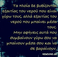 Religion Quotes, Everything Happens For A Reason, Greek Quotes, Qoutes, Mindfulness, Relationship, Ads, Health, Random