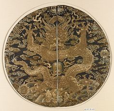 Dragon Medallion, Qing dynasty early 18th century. Silk and metallic thread embroidery on silk satin.