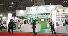 Society 分煙に関する最新情報や、最先端の分煙設備や機器が体感できる「分煙トータルソリューション」ブースが、2月19~22日にかけて展示会場「東京ビッグサイト」(東京都江東区)で行われた「HCJ2013」内に設けられた。