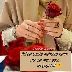 <3 Wish HashBaba <3