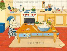 Bam & Kero by  Yuka Shimada