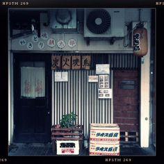 Shop front. Kobe, Japan. aug14.