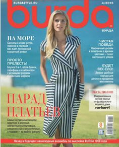 5680dc9f3 Free download-Burda style Red Dots, Wrap Dress, Sewing Patterns, Dresses For